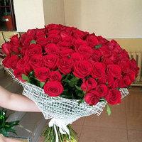 Скидки на розы различной цветовой гаммы!