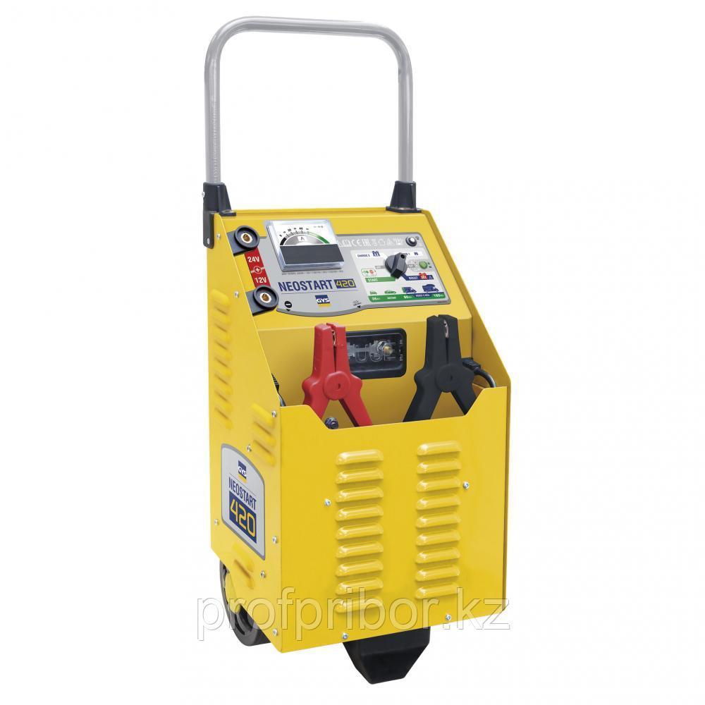 Универсальное пуско-зарядное устройство Gys NEOSTART 420