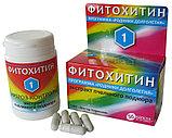 Фитохитин – 1 (артроз - контроль) экстракт пчелиного подмора, фото 3