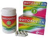 Фитохитин – 2 (диабет - контроль) экстракт пчелиного подмора, фото 3