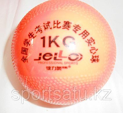 Мяч медбол