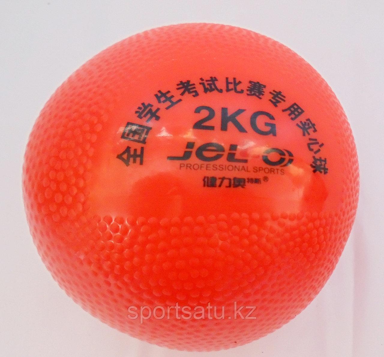 Мяч медбола