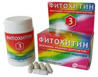 Фитохитин 3 (гипертония - контроль)