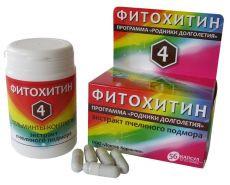 Фитохитин – 4 (гельминты - контроль) экстракт пчелиного подмора