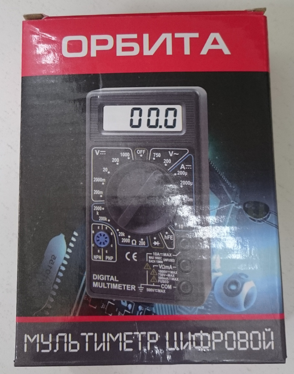 Мультиметр цифровой  МD838