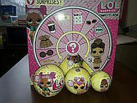 Куклы LOL сюрприз в шарике набор из 3х кукол!Спец цена!