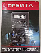 Мультиметр цифровой  МD832