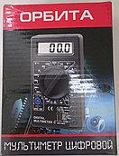 Мультиметр цифровой  МD830