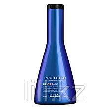 Шампунь для истонченных поврежденных волос L'Oreal Pro Fiber Re-Create 250 мл.