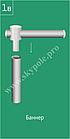 Флагшток Бриз Баннер 4.8м, фото 2