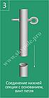 Флагшток Бриз Баннер 4.8м, фото 4