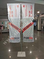 Флагшток Бриз баннер двойной 4.8метра