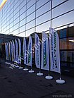 Флагшток Бриз Парус 4.8м, фото 2