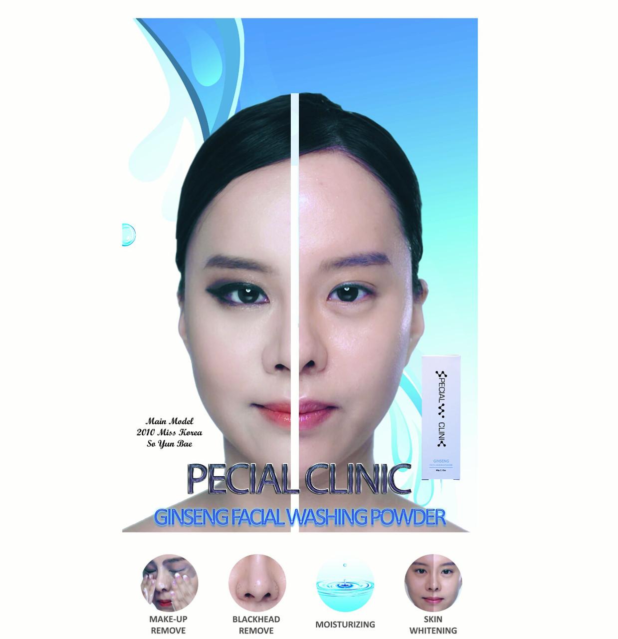 Очищающая косметика для лица Mira Clinic