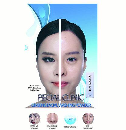 Очищающая косметика для лица Mira Clinic, фото 2