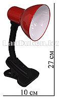 Гнущаяся лампа-светильник с зажимом(настольный) красный
