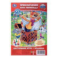 """Настольная игра """"Приключение кота Леопольда"""", фото 1"""