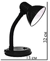 Гнущаяся лампа-светильник (настольный) черный
