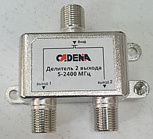Сплиттер  Cadena 2 отвода   5-2400 MHz