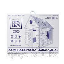 Картонный домик-раскраска BIBALINA (Бибалина)