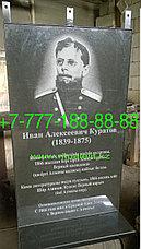 Мемориальные таблички из гранита, фото 3