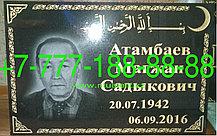 Мемориальные таблички из гранита, фото 2