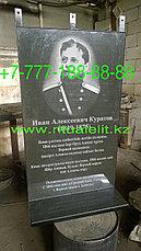 Мемориальная доска, фото 3