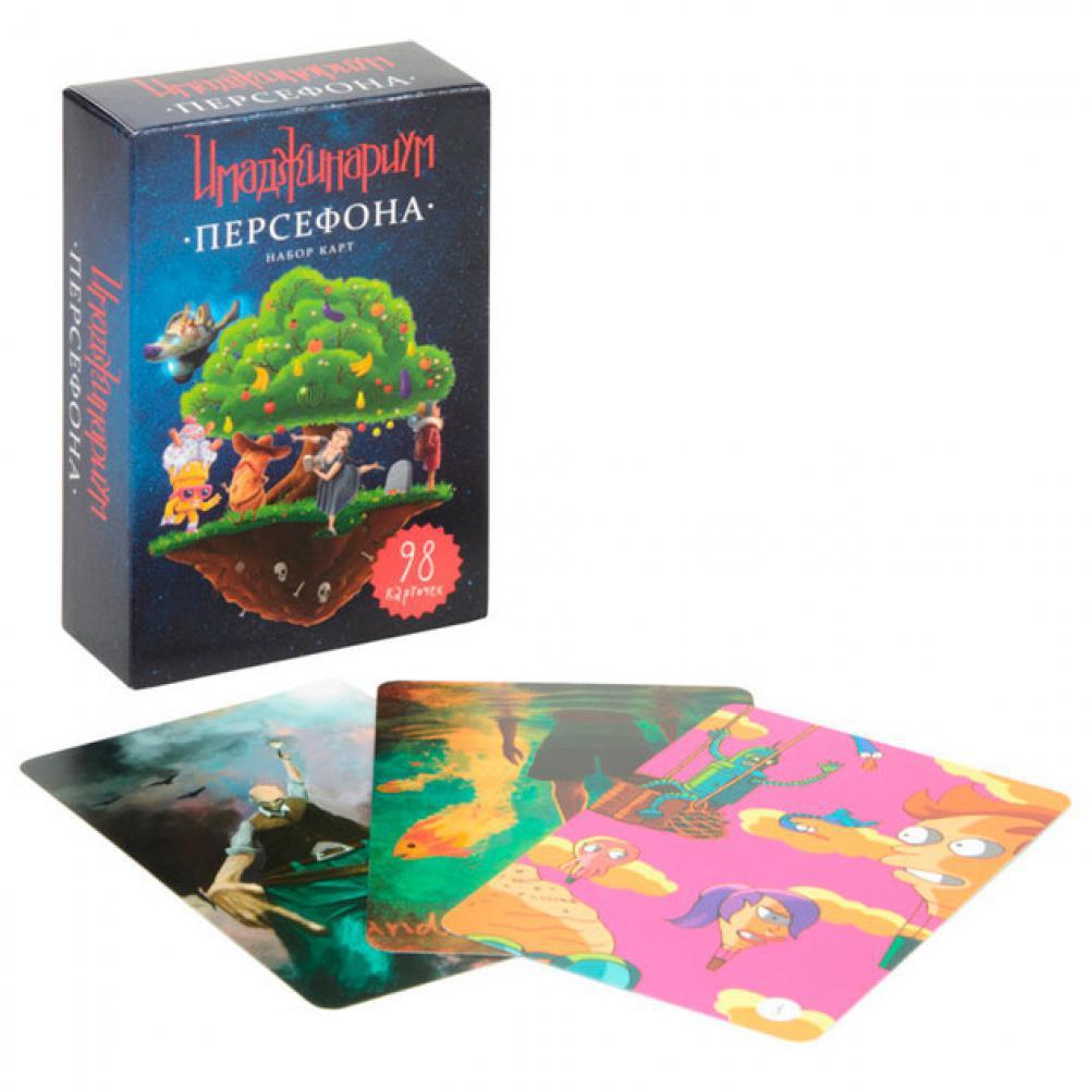 Имаджинариум доп. карточки (набор) Персефона
