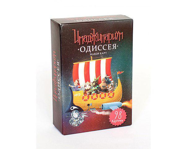 Имаджинариум доп. карточки (набор) Одиссея
