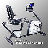 Горизонтальный велотренажер Clear Fit CrossPower CR 200, фото 2