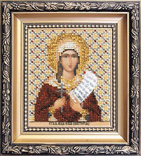 """Набор для вышивки бисером Чарівна Мить Б-1136 """"Икона святой мученицы Ники (Виктории)"""""""