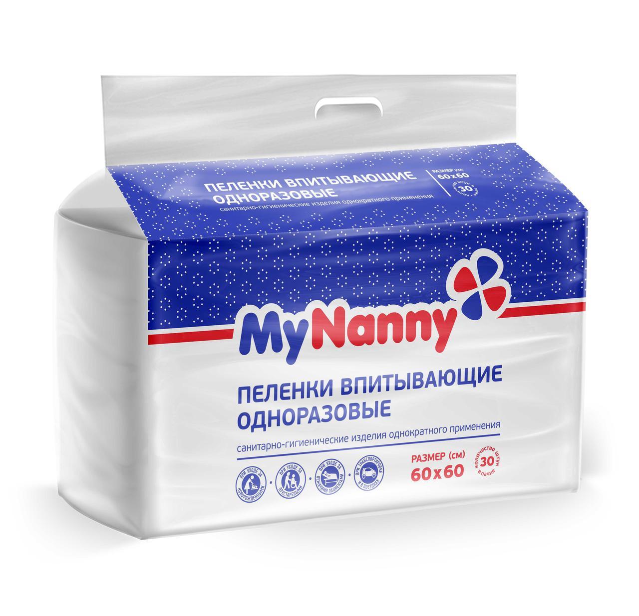 """Пеленка впитывающая одноразовая  """"My Nanny""""  60*60 см. Эконом Лайт  №30"""