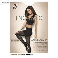 Колготки женские INCANTO Active Body 40 den, цвет чёрный (nero), размер 4