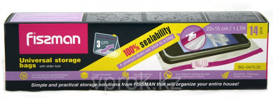 0478 FISSMAN Универсальные пакеты 18x20 см с zip-замком (14 шт.), (полиэтилен) - фото 2