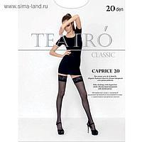 Чулки женские Caprice 20 цвет чёрный (nero), размер 4