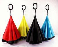 Зонт с обратным открыванием