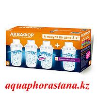 Фильтры для очистки воды. СМЕННЫЙ МОДУЛЬ АКВАФОР B100-6 (3комп)