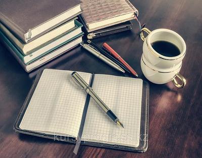 Профессиональные курсы, тренинги для руководителей и работников кадровой службы