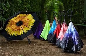 Умный зонт