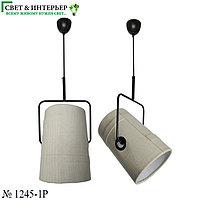Светильник подвесной FAVOURITE STUDIO 1245-1P