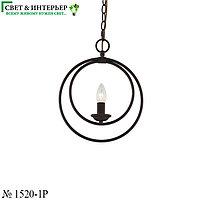 Светильник подвесной FAVOURITE RINGE 1520-1P
