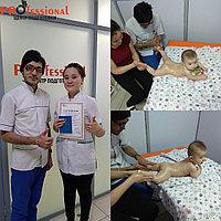 Курсы массажа в Астане