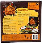 Настольная игра: Magellan: Зомби в доме, арт. MAG03628, фото 3