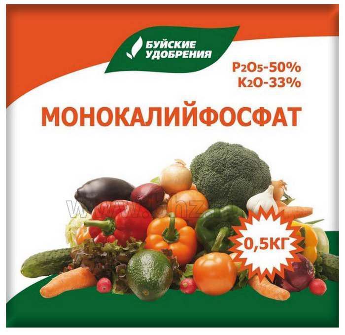 Удобрение монокалийфосфат 0,5 кг