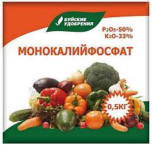 Удобрение сухое минеральное монокалийфосфат 0,5 кг