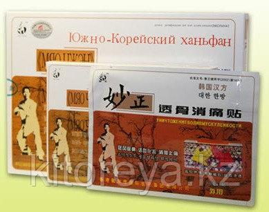 Пластырь МЯО ЧЖЕН (магнитный для суставов и мышечных болей)