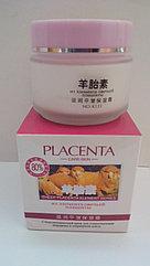 Плацента овечки-Спецсмачивающий крем для сопротивления морщин и сохранения влаги