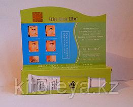Щи Фей Ши особый крем для удаления угрей (зеленый)