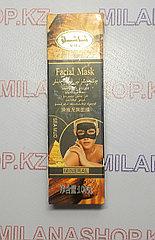 Маска пленка Facial Mack - Минерал