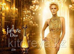 J'adore L'or essence Christian Dior ( 50 мг )